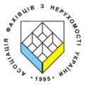 logo_asnu_1.jpg